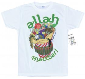 Allah Snackbar! T shirt Design by OfGiorge