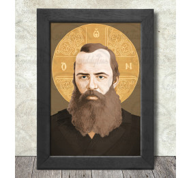 Fyodor Dostoevsky Poster Print A3+ 13 x 19 in - 33 x 48 cm