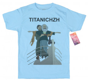 And so on, and so on T shirt Artwork #Slavoj Zizek ♥ #Karl Marx