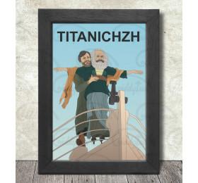 Slavoj Zizek & Karl Marx Poster Print A3+ 13 x 19 in - 33 x 48 cm
